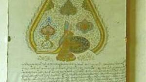 istanbul-0324-divan edebiyati muzesi-k.olsen-0324_20080523