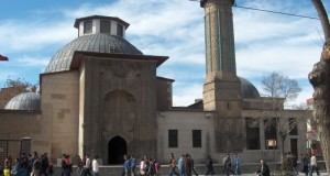 İnce Minare Medrese